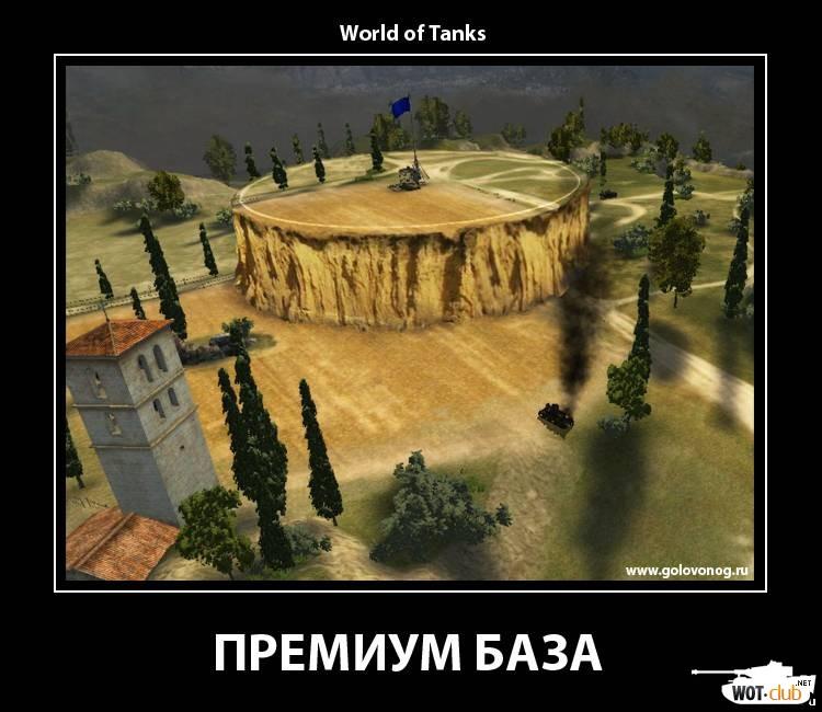 world of tanks видео приколы: